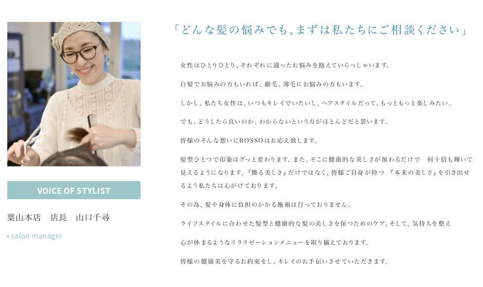 2019spring表(OK)