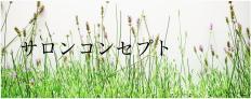 スクリーンショット 2016-05-28 00.50.08