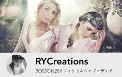 山本涼馬 オフィシャルブログメディア